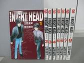 【書寶二手書T7/漫畫書_RHA】完全版Night Head暗夜第六感_全8集合售_飯田讓治/立野真琴
