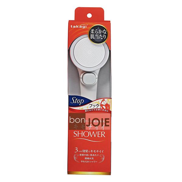 ::bonJOIE:: 日本進口 takagi JSB021 淋浴式寬水幅 柔膚 蓮蓬頭 (含止水閥) 花灑 沙龍沐浴 止水開關