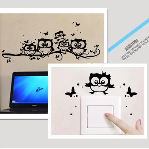 壁貼 樹枝貓頭鷹 可愛壁貼 無痕壁貼 壁紙 牆貼 室內設計 裝潢 Loxin【SF1070】