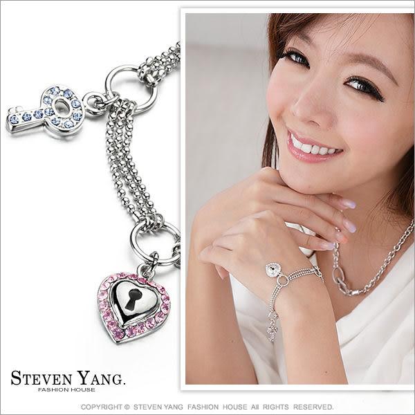 手鍊STEVEN YANG正白K飾「心靈啟動」粉鋯款 愛心鎖頭 鑰匙