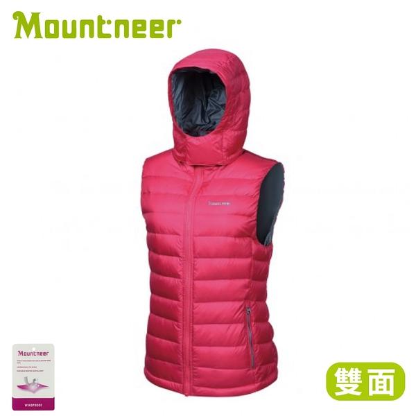 【Mountneer 山林  女 750FP雙面穿羽絨背心《深玫紅》】32V10//保暖背心/連帽背心