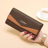錢包多功能拉鏈零錢包女式長款多卡位錢票夾手拿包大容量卡包【愛物及屋】