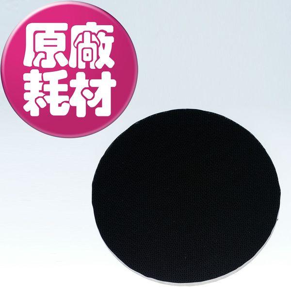 【LG樂金耗材】PS-V329 LG 空氣清淨機 三重高效率濾網