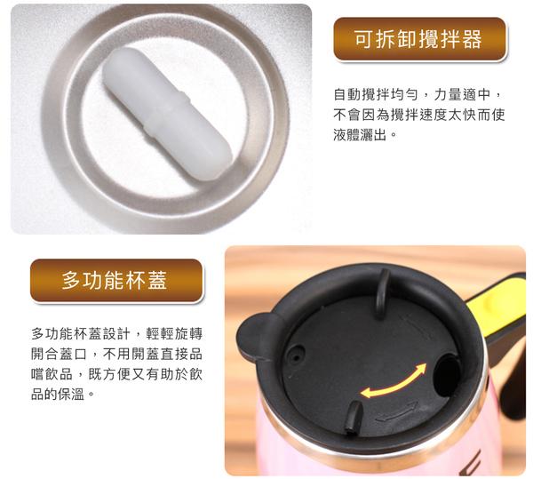 磁性 攪拌杯 聖誕 交換 禮物 電動攪拌 搖搖杯 懶人杯 隨身 汽水杯 400次咖啡