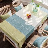 桌布 現代簡約棉麻小清新桌布布藝北歐客廳茶幾餐桌布格子台布長方形   唯伊時尚