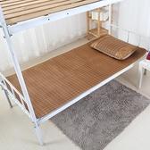 若琳涼蓆1.5m床 1.8米床藤蓆雙人2.0m可摺疊1.2單人床 0.9米夏天 ATF