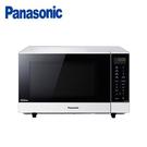 『Panasonic』國際牌 27L變頻微電腦微波爐 NN-SF564 *免運費