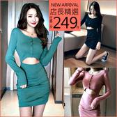 克妹Ke-Mei【AT56258】KM獨家酷女孩排釦小露腰長袖連身洋裝