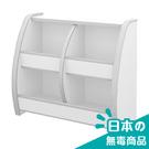 書櫃 收納櫃【收納屋】小木偶四格收納櫃-白&DIY組合傢俱