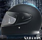 頭盔電動摩托車頭盔男電瓶車女士全盔四季通用冬季保暖全覆式帽  LX【限時特惠】