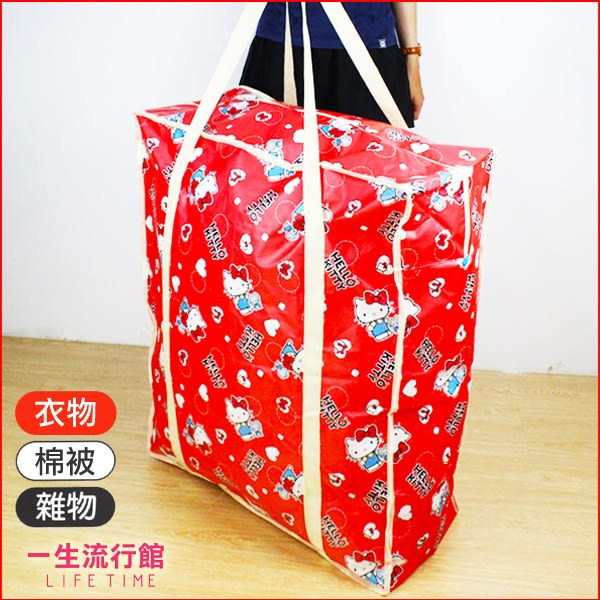 《收納必備》Hello Kitty 凱蒂貓 正版 不織布 超大棉被收納袋 搬家必備袋 B15677