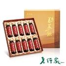 【老行家】元氣養蔘飲禮盒(10瓶入) 含...
