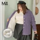Miss38-(現貨)【A10742】大...