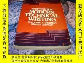 二手書博民逛書店MODERN罕見TECHNICAL WRITING 英文版 現代