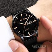 手錶男學生男士手錶運動石英錶防水時尚潮流夜光真皮帶男錶韓腕錶