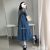 牛仔吊帶裙 LUZAI 減齡吊帶裙 復古女孩/深色寬鬆牛仔背帶裙中長款牛仔裙【618 購物】