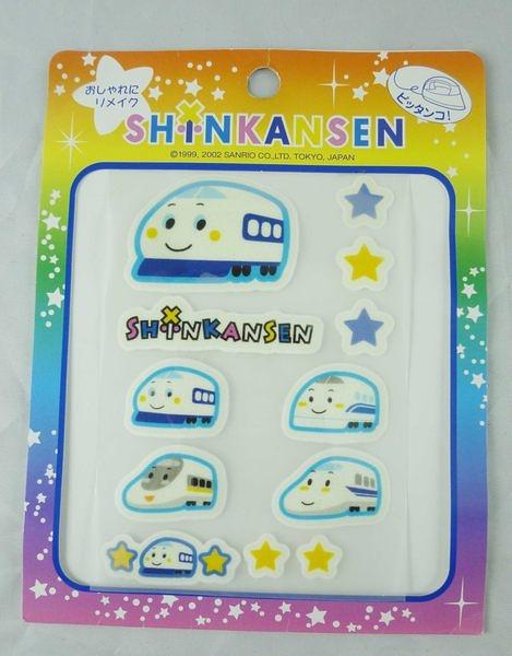【震撼精品百貨】Shin Kan Sen 新幹線~貼布