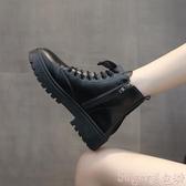 馬丁靴夏季馬丁靴女新款英倫風學生厚底單靴機車靴子chic工裝靴薄款短靴 suger