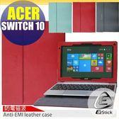 【EZstick】ACER Aspire Switch 10 專用防電磁波皮套(筆記本款式)(送平板機身背貼)
