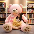 大熊貓毛絨玩具超大號布娃娃泰迪熊送女友大型玩偶 全館新品85折 YTL