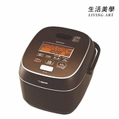 日本製 象印【NW-JC18】電鍋 十人份 豪熱羽釜 電子鍋 飯鍋 壓力IH電子鍋