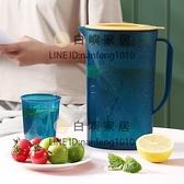 耐高溫冷水壺加厚涼水壺家用塑料水壺套裝冰箱冷藏夏季大容量扎壺【白嶼家居】