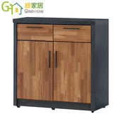 【綠家居】羅姆 時尚2.7尺雙色二門餐櫃/收納櫃