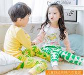 童裝兒童內衣純棉套裝夏季秋衣秋褲男童女童寶寶保暖全棉小孩睡衣潮