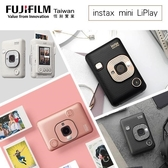 【南紡購物中心】Fujifilm 富士 instax mini LiPlay 馬上看相機 印相機 (公司貨)