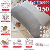【6D夏知中空枕】透氣網 內有高彈力彈簧 支撐性佳 超透氣 枕套可拆洗 枕頭 台灣製造