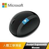 Microsoft 微軟 Sculpt 無線 人體工學滑鼠