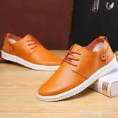 春季男士透氣休閒鞋英倫潮流皮鞋黑白色板鞋青少年小白鞋韓版潮鞋 時尚潮流