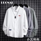 2021春秋季新款白色長袖襯衫男ins潮牌寬鬆大碼襯衣內搭打底上衣 小艾新品