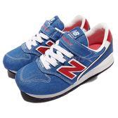 New Balance 慢跑鞋 996 NB 藍 紅 麂皮 魔鬼氈 童鞋 中童鞋【PUMP306】 KV996BDYW