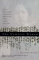二手書《The Comfort Women: Japan s Brutal Regime of Enforced Prostitution in the Second World War》 R2Y 0393316947