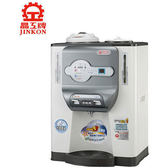【艾來家電】【  零利率免 】晶工牌節能科技溫熱開飲機JD 5322B