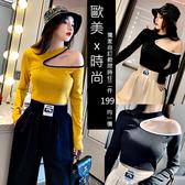 克妹Ke-Mei【AT56867】KM獨家設計不規則心機露肩長袖T恤上衣