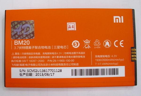 【台灣優購】全新 Xiaomi MIUI MI2S 小米機2 ( BM20 )~原廠電池390元