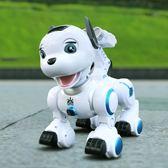 電動玩具 智慧遙控機器狗會走狗狗唱歌電動兒童玩具1-2周歲3-6男女孩igo 俏腳丫