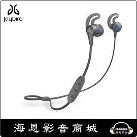 【海恩數位】美國 Jaybird X4 銀色 無線藍牙運動耳機