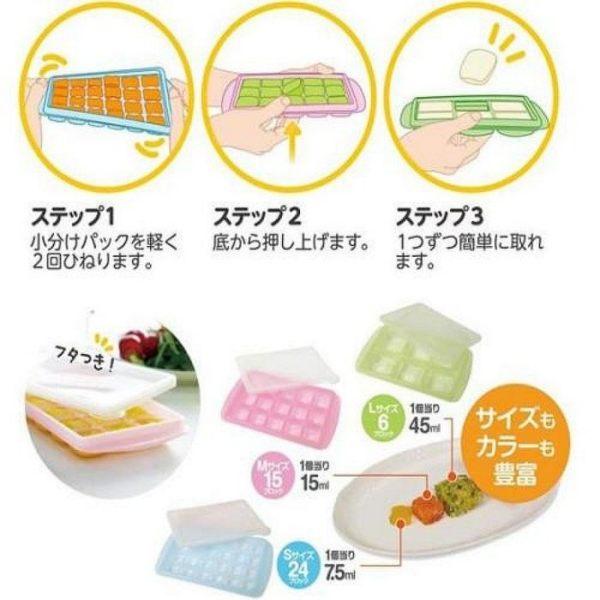 『121婦嬰用品館』EDISON 離乳時冷凍分裝盒 L6格/M15格/S24格