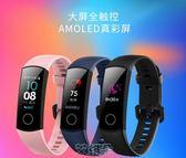 新品現貨榮耀手環4NFC運動智慧彩屏計步心率防水藍芽手錶男女四代跑步