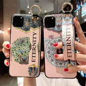 蘋果 iPhone11 Pro Max XS XR XS MAX iX i8 plus i7 plus 中國圖騰腕繩組 手機殼 手袋 支架 可掛繩