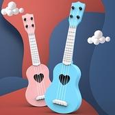 兒童音樂小吉他可彈奏尤克里里初學者仿真樂器琴男女寶寶玩具女孩  【端午節特惠】