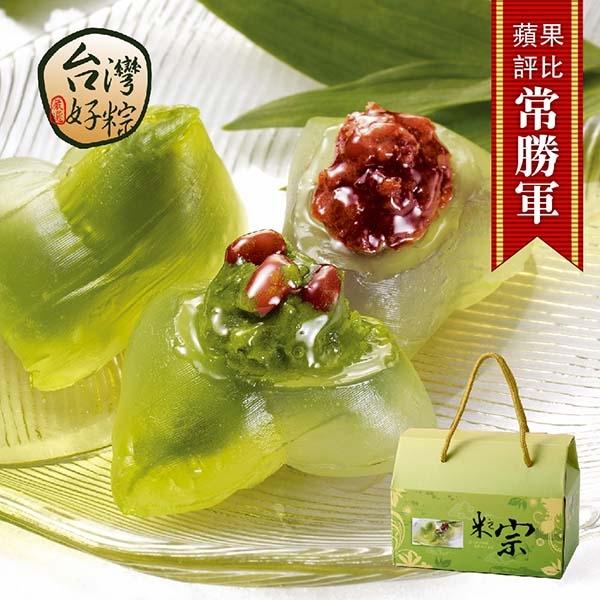 台灣好粽.經典冰心粽(50g×6入×1盒)(提盒)﹍愛食網