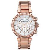 【台南 時代鐘錶 】Michael Kors 謎樣風情都會三眼計時腕錶 MK5491 玫瑰金 / 珍珠貝 / 39mm@時代