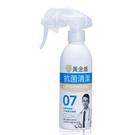 黃金盾 抗菌清潔噴劑07 (200ml/瓶)【杏一】