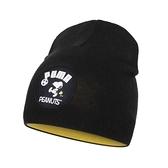 PUMA X Peanuts毛帽(史努比 聯名 針織 毛線帽 保暖  ≡排汗專家≡