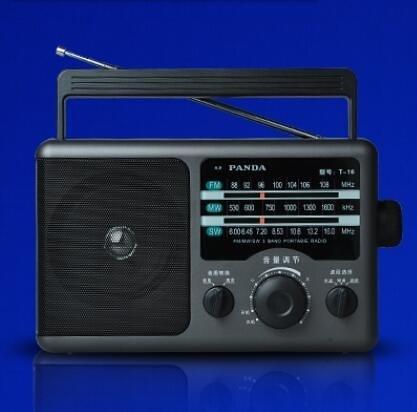 收音機 PANDA/熊貓T-16多全波段便攜式指針式半導體調頻收音機老年人禮