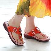 new.MODO-流星花園/夾腳拖-THE ONE-氣墊鞋(全牛皮)-P58467 胭紅